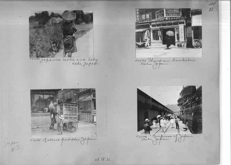 Mission Photograph Album - Japan #03 Page 0021