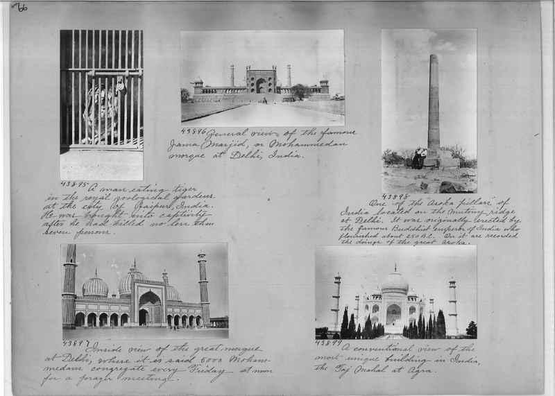 Mission Photograph Album - India #06 Page_0066