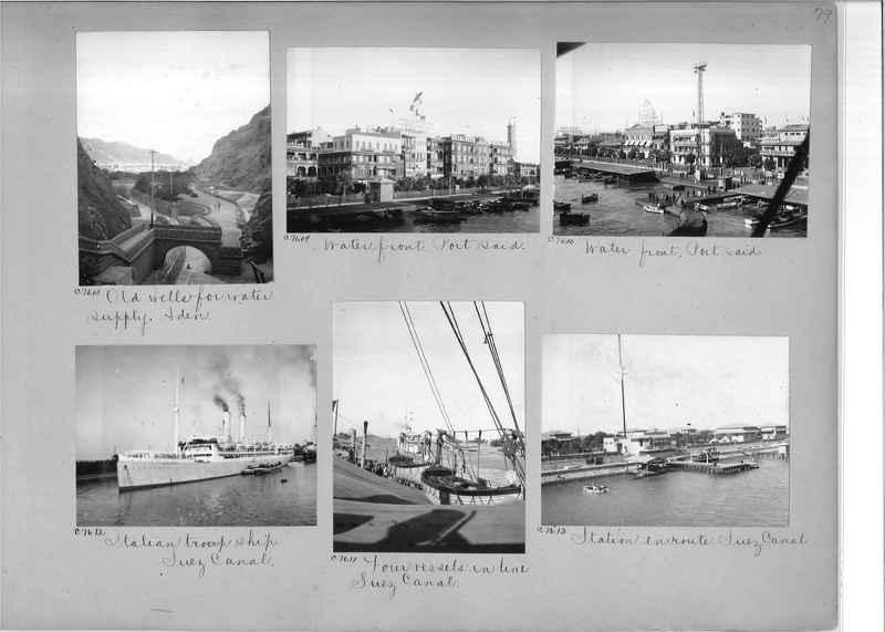 Mission Photograph Album - India #13 Page 0079