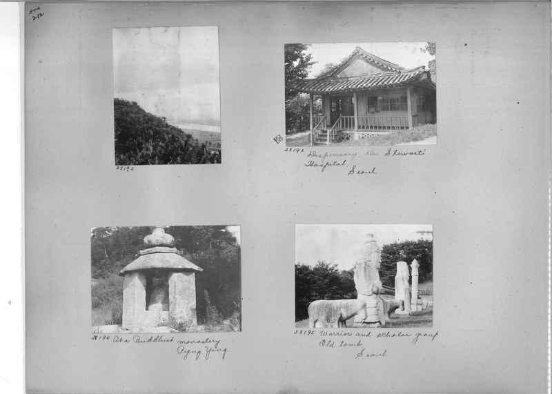 Mission Photograph Album - Korea #2 page 0212