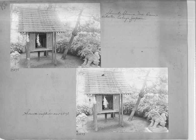 Mission Photograph Album - Japan #04 Page 0156