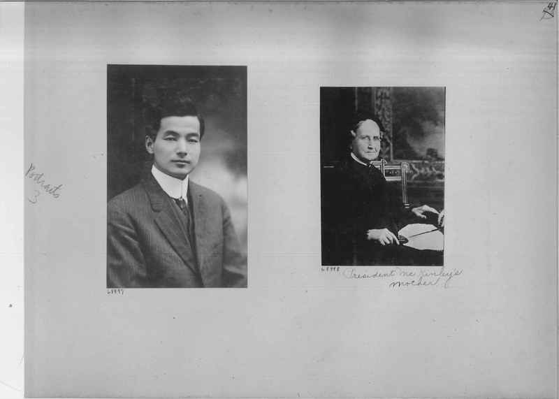 Mission Photograph Album - Portraits #3 page 0041
