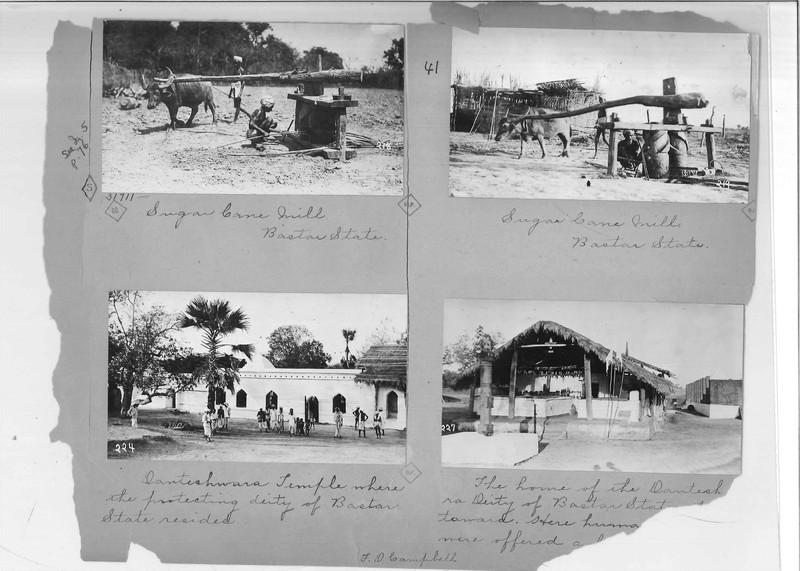 Mission Photograph Album - India - O.P. #02 Page 0041