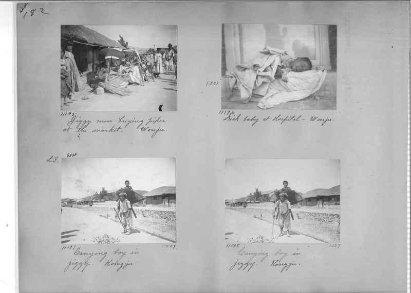 Mission Photograph Album - Korea #1 page 0182