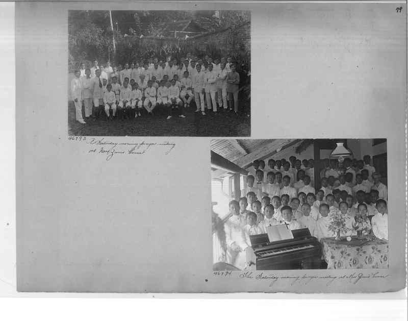 Mission Photograph Album - Malaysia #4 page 0079