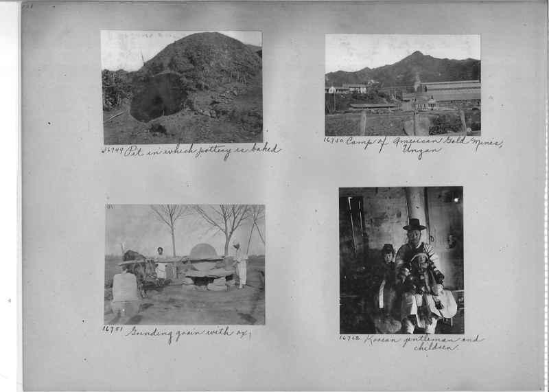 Mission Photograph Album - Korea #2 page 0138