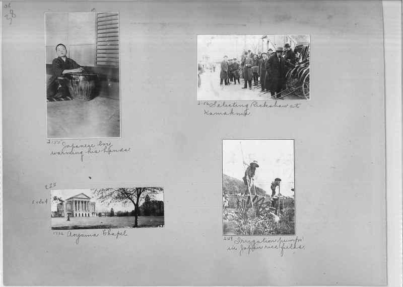 Mission Photograph Album -  Japan #01 Page 0038