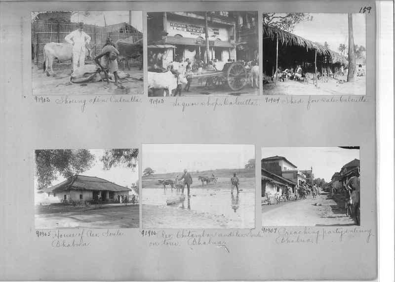 Mission Photograph Album - India #10 Page 0159