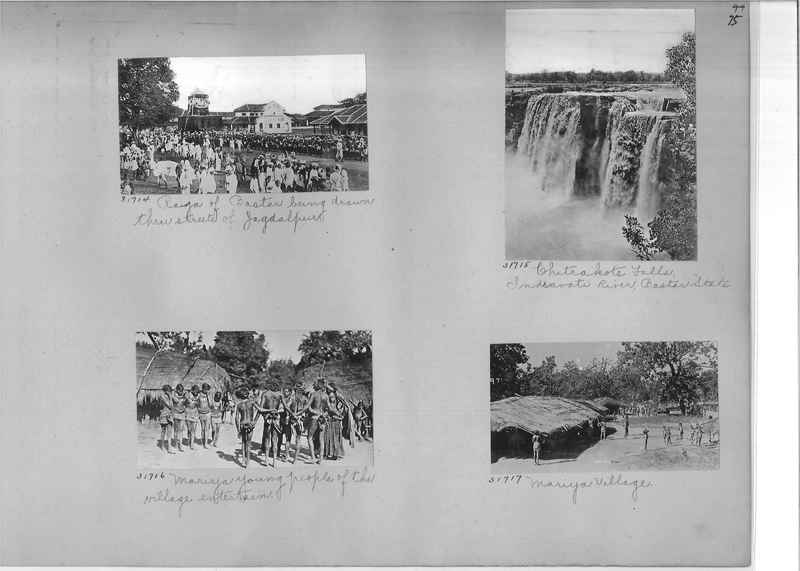 Mission Photograph Album - India #05_0075