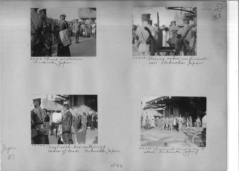 Mission Photograph Album - Japan #03 Page 0053