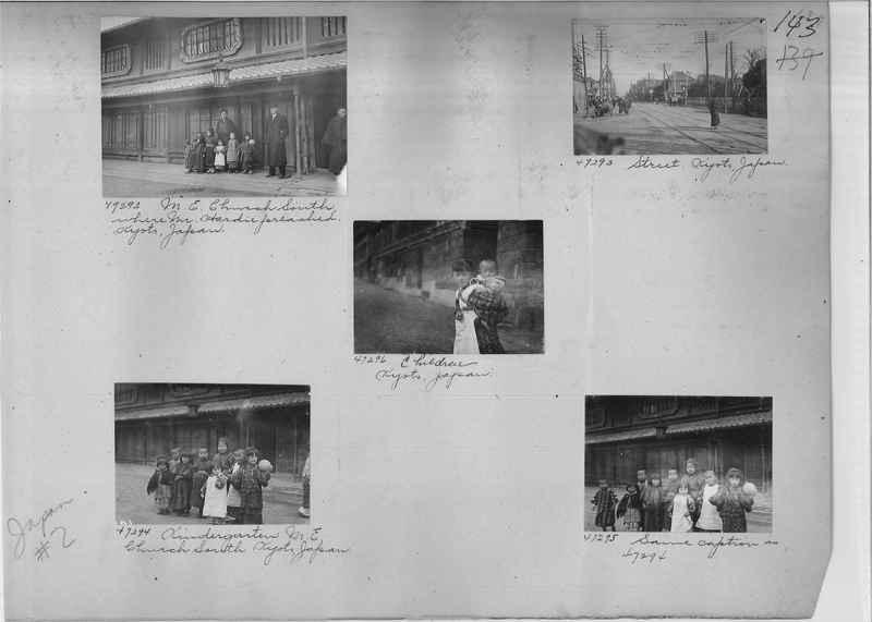 Mission Photograph Album - Japan #02 Page 0143