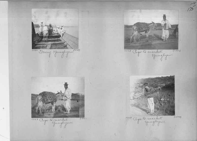 Mission Photograph Album - Korea #1 page 0175