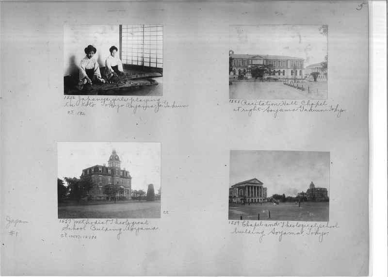 Mission Photograph Album -  Japan #01 Page 0005