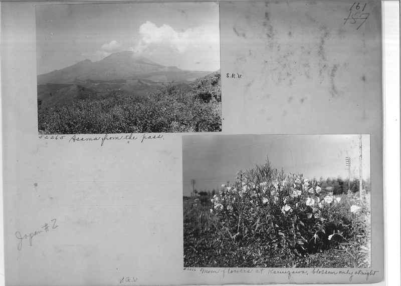 Mission Photograph Album - Japan #02 Page 0161