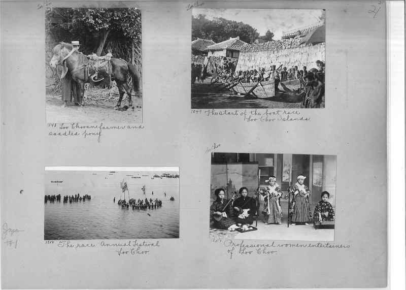 Mission Photograph Album -  Japan #01 Page 0021