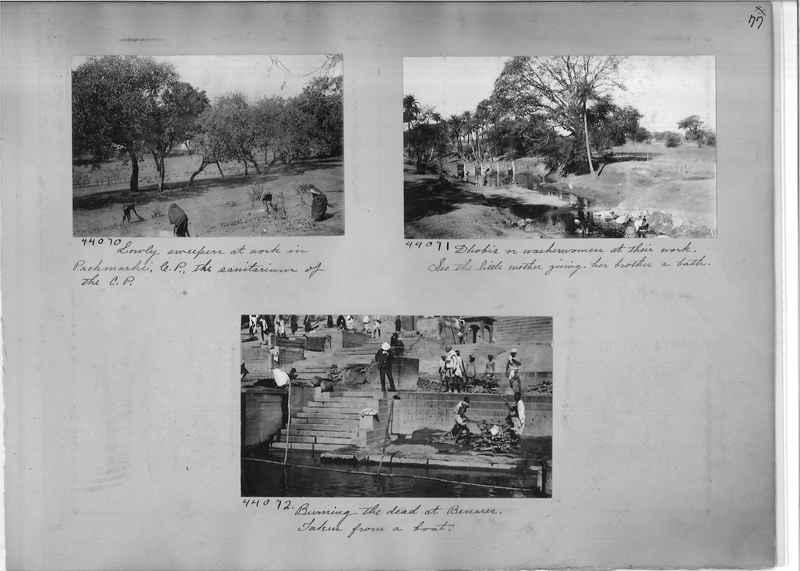 Mission Photograph Album - India #06 Page_0077