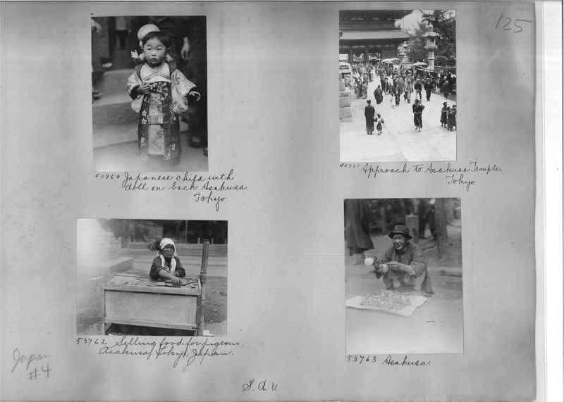 Mission Photograph Album - Japan #04 Page 0125