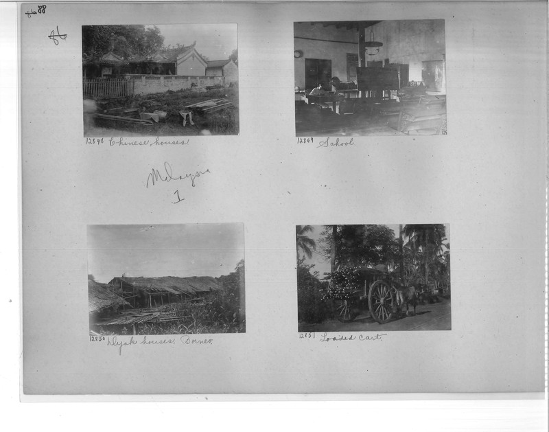 Mission Photograph Album - Malaysia #1 page 0088
