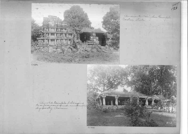 Mission Photograph Album - India #08 Page 0133