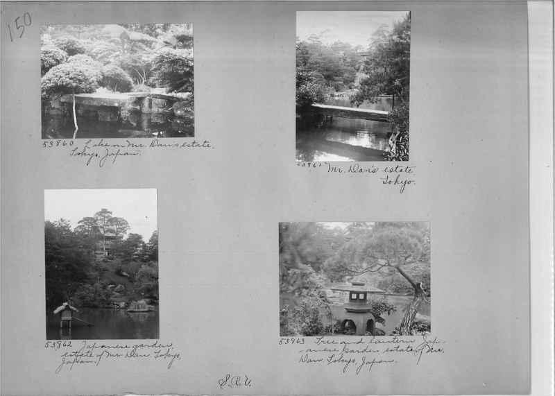 Mission Photograph Album - Japan #04 Page 0150