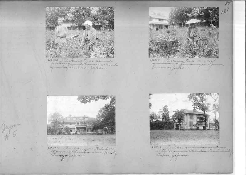 Mission Photograph Album - Japan #05 Page 0121