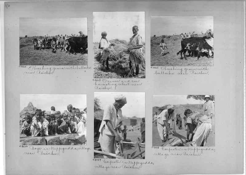 Mission Photograph Album - India #13 Page 0096