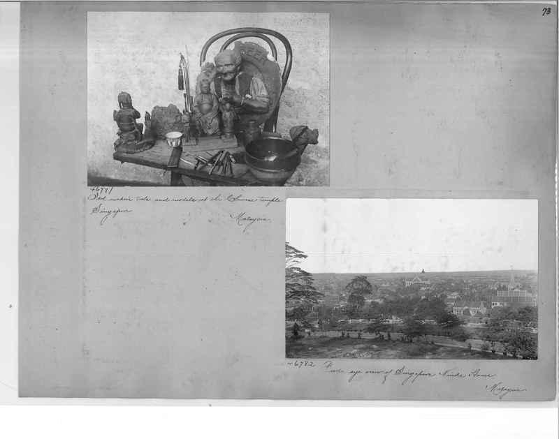 Mission Photograph Album - Malaysia #4 page 0073