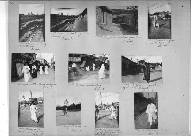 Mission Photograph Album - Korea #2 page 0112