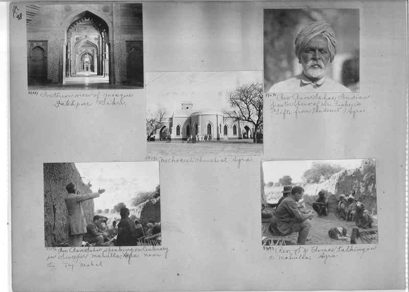 Mission Photograph Album - India #10 Page 0098