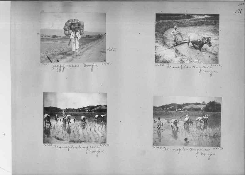 Mission Photograph Album - Korea #1 page 0171