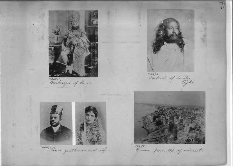 Mission Photograph Album - India #06 Page_0031