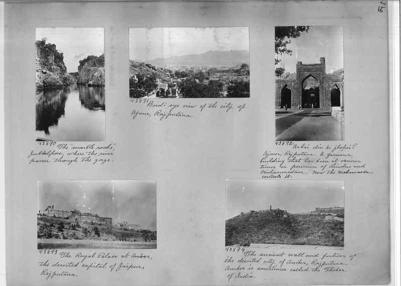 Mission Photograph Album - India #06 Page_0065