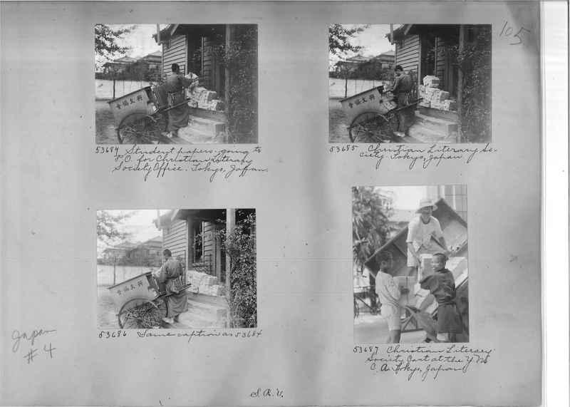 Mission Photograph Album - Japan #04 Page 0105
