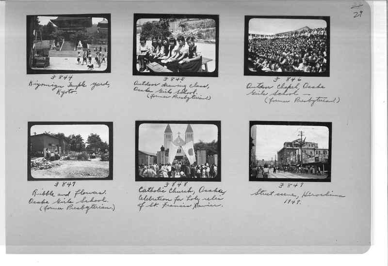 Mission Photograph Album - Japan #07 Page 0029