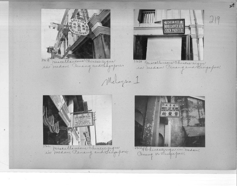Mission Photograph Album - Malaysia #1 page 0219