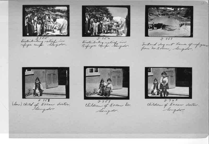Mission Photograph Album - Korea #6 page 0017