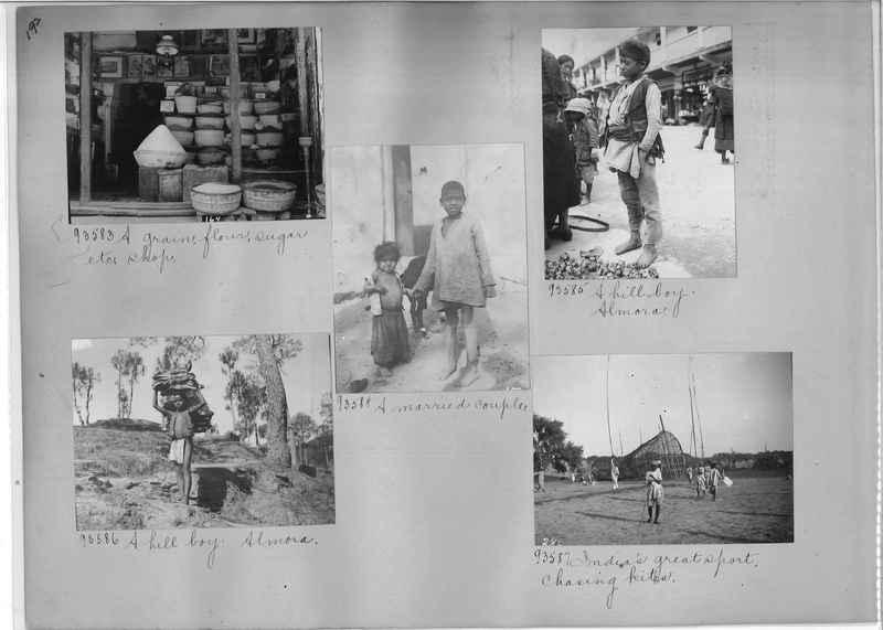 Mission Photograph Album - India #10 Page 0192
