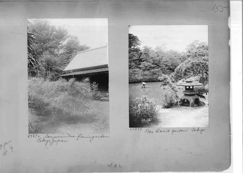 Mission Photograph Album - Japan #04 Page 0155