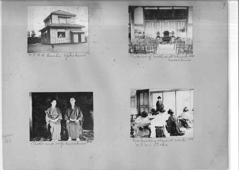 Mission Photograph Album -  Japan #01 Page 0009