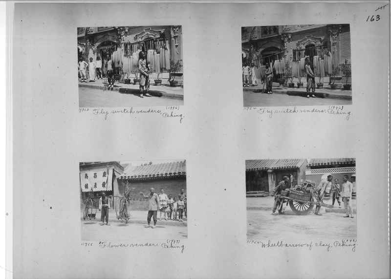 Mission Photograph Album - China #2 page  0163