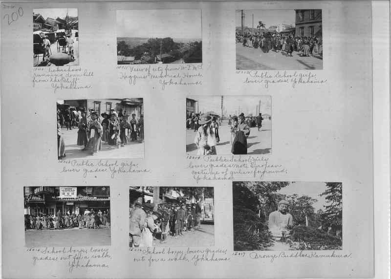 Mission Photograph Album -  Japan #01 Page 0200