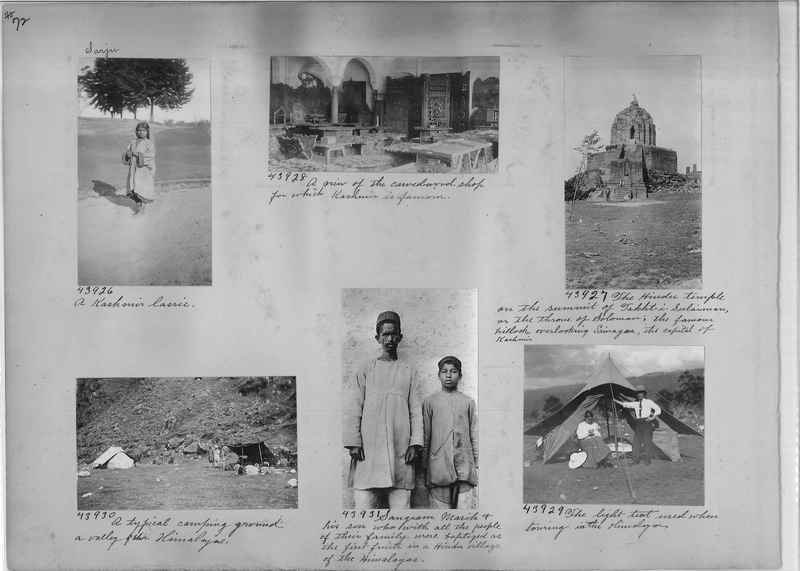 Mission Photograph Album - India #06 Page_0072