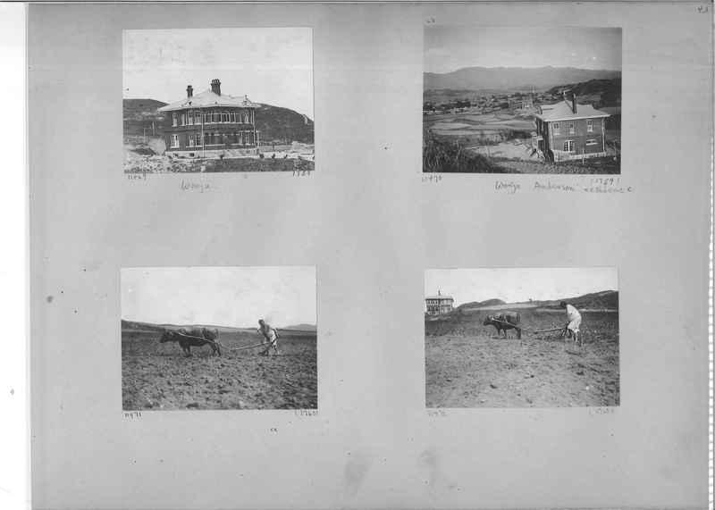 Mission Photograph Album - Korea #2 page 0043