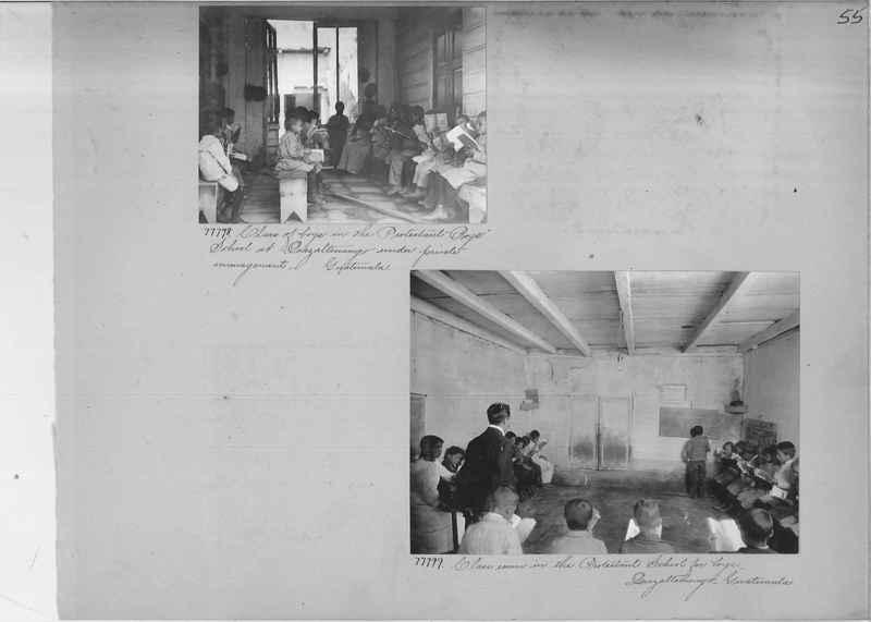 Mission Photograph Album - Panama #04 page 0055