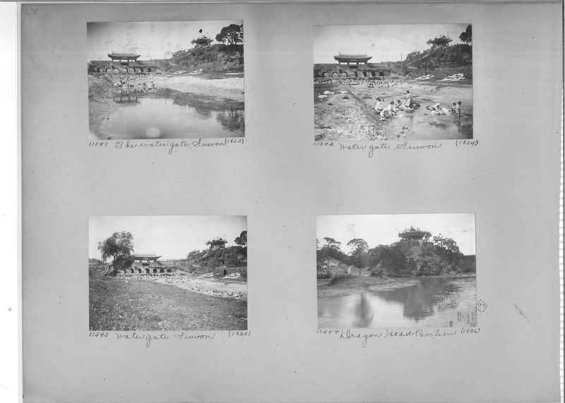 Mission Photograph Album - Korea #2 page 0062