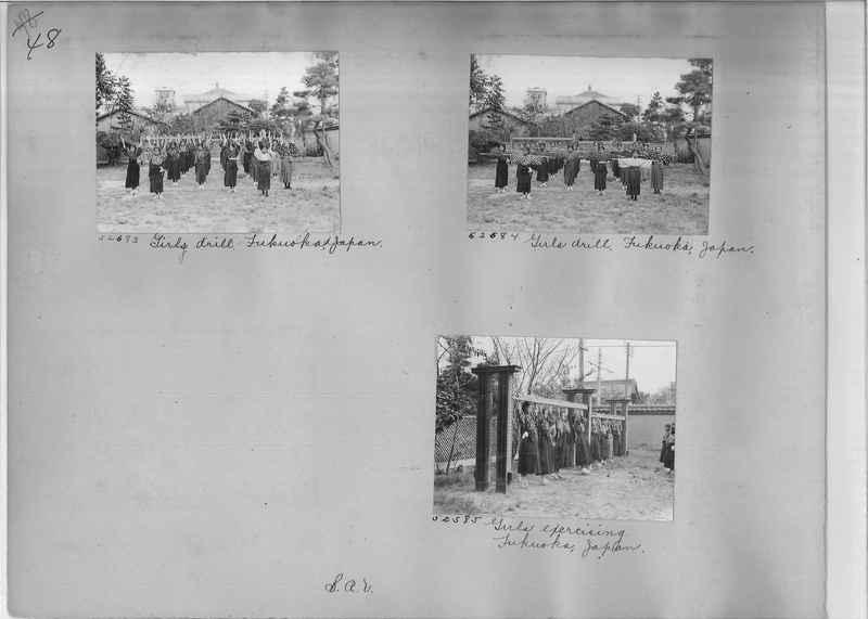 Mission Photograph Album - Japan #03 Page 0048