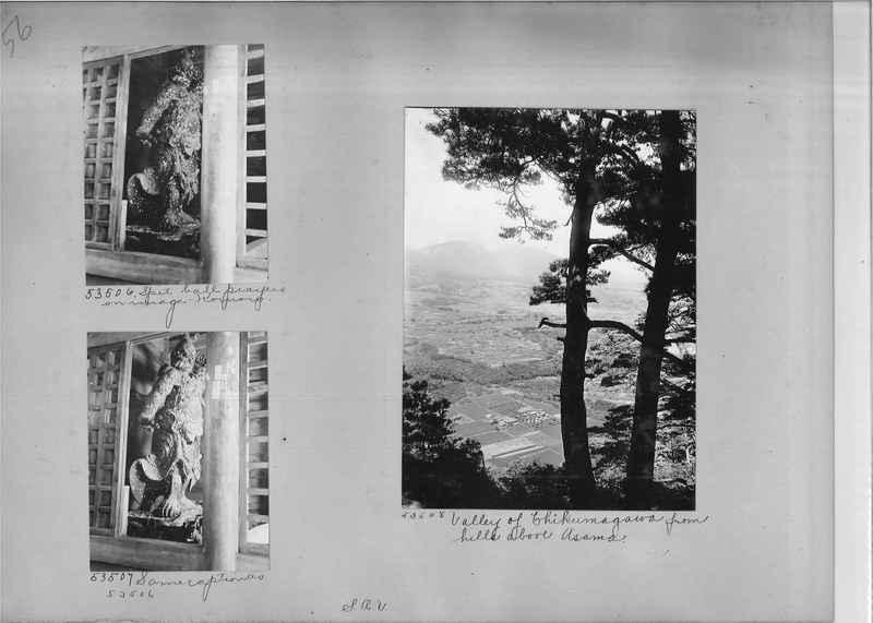 Mission Photograph Album - Japan #04 Page 0056