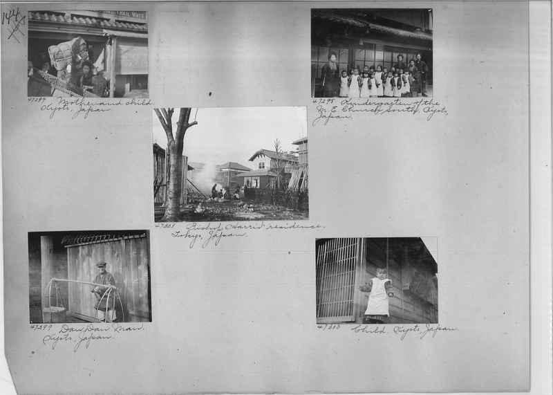 Mission Photograph Album - Japan #02 Page 0144