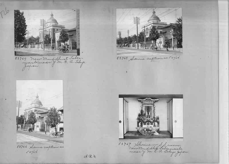 Mission Photograph Album - Japan #04 Page 0126