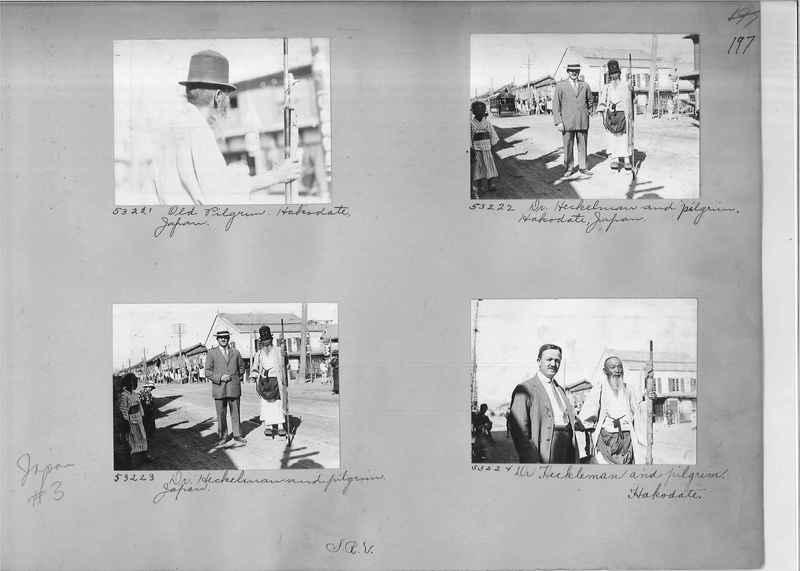 Mission Photograph Album - Japan #03 Page 0197